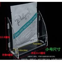 Quality face mask magazine promotional display stand wholesale