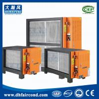 Quality Commercial ESP kitchen smoke air purifier ionizer electrostatic precipitator reviews wholesale