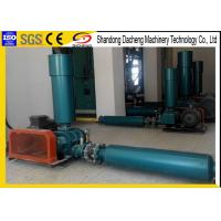 Buy cheap Belt Driven Air Delivery Aeration Blower Clean Air Not With Oil Moist from wholesalers