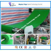 Buy cheap Plastic Grass Door Mat Making Machine Plastic Extrusion Equipment from wholesalers