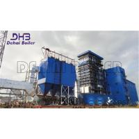 China Vertical Fluidized Bed Furnace CFB Power Plant , Coal Fired Boiler 90% Thermal Efficiency on sale
