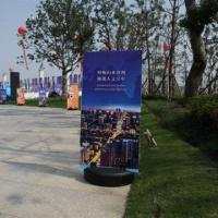 Quality Black Panda Base Signboard/Banner Stand for Outdoor, Wind-resistant wholesale
