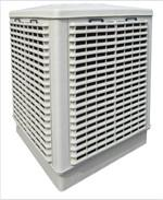Buy cheap Air conditioning powder coating from wholesalers