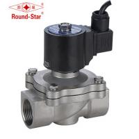 Quality SS Waterproof Fountain Solenoid Valve , 50mm Electric Water Solenoid Valve wholesale
