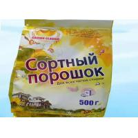 Quality Laundry Powder Washing Detergent Powder Strong Removing Stains For Clothes Washing wholesale