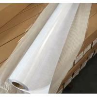 China White Sparkle Cold Lamination Film Self Adhesive For Indoor / Outdoor Advertising on sale