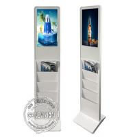 Quality Lobby Floor Standing Digital Signage 1080 HD Andriod Mainboard Advertising Machine wholesale