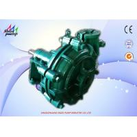 Quality Horizontal Hydrocyclone High Head Slurry Pump 3 Inches For Mineral Processing wholesale