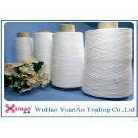 China Spun Polyester Sewing Yarn Bag Closing Thread High Tenacity Raw White Yarns on sale