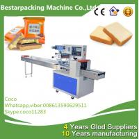 Quality Horizontal Pillow Packaging Machine wholesale