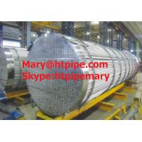 Quality inconel 686 2.4606 round bars rods wholesale
