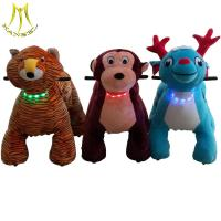 Quality Hansel amusement park coin operated animal electric children ride with music wholesale