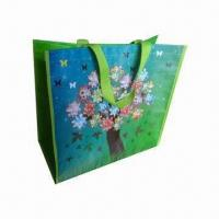China PP Foldable Shopping Bag, OEM Orders Welcomed on sale