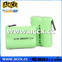 Quality Shaver Battery Ni-MH AA 2.4V batterries wholesale