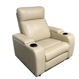 Quality All Home Theater Equipment Supply VIP Leather Cinema Sofa With Cup Holder Available Colors wholesale