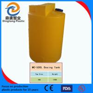 China Rotational molding chemical dosing tank on sale