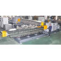 China TSR Series Reactive Twin Screw Compounding Extruder High Efficiency Stable Working on sale