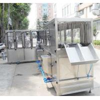 Quality 3 - In - 1 450KG  Bottle Blowing Machine With High And Stable Work Efficiency wholesale