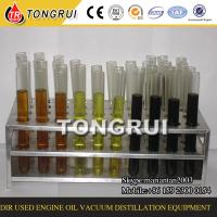 China Latest technology used engine oil distillation machine to yellow base oil with 85% output on sale