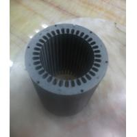Quality China Rotor and Stator Hardware stamping parts for Precision CNC Machine Spindle wholesale