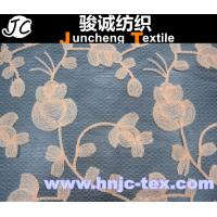 Cheap Excellent Quality Knitted Cotton/Nylon Embroidered Lace fabric Wholesale for sale