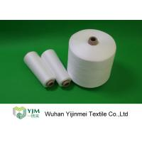 Quality 100 Percent Polyester Ring Spinning Knitting Yarn 40/1 Counts Yarn wholesale