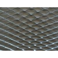 Cheap Stainless Steel Expanded Metal Mesh/Stainless Steel Expanded Plate Mesh SS316 for sale