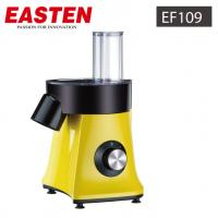 China 250W Small Food Processor EF109/ Vegetable Mandoline Chopper Mini Multi-function Food Processor on sale