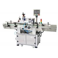 China Automatic Water Bottle Labeling Machine With Code Printer Wrap Around Labelling Machine on sale