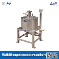 Quality 2.5T Manual Wet ElectromagneticSeparator Water / Oil Double Cooling wholesale