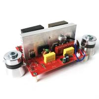 Quality Factory supply 28khz Ultrasonic cleaning circuit board frequency with power adjustable wholesale