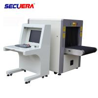 Quality LCD Display X Ray Security Scanner Airport Security Checking SE6040 12 Months Warranty wholesale