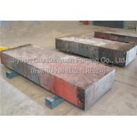 China Alloy Heavy Steel Forgings  Max Length 8000mm, Max Weight 8 Tons  200 - 1200 mm width on sale