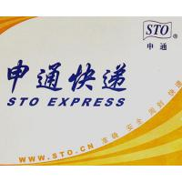 China Express envelope 2 for sale