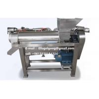 China extract juice from Passion Fruit Pulp|Passion Fruit Juicer Extraction Machine on sale