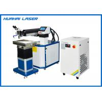 Quality 300W Spot Laser Welding Machine For Mould Repair Big Inner Space High Efficiency wholesale