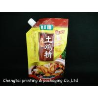 China Flat Bottom Shining Effect Stand Up Pouch Bags With Corner For Beverage Powder on sale