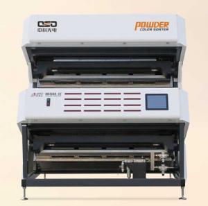Quality Low Consumption Powder Ore Sorting Machine , Automatic Diamond Sorting Machine wholesale