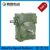 China Hydraulic Motor WPW Worm Gear Speed Reducer Gearbox For Building Equipment on sale