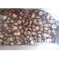 China Organic Green Food Dried Sliced Shiitake Mushrooms With Rich Nutrition on sale