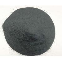 Buy cheap Professional Densified Silica Fume Manaufacturer in China from wholesalers