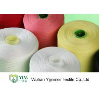 Quality Bright Color Industrial Polyester Yarn 50s/2 Ring Spun , High Tenacity Polyester Yarn wholesale