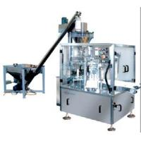 Cheap [MANUFACTURER] liquid pouch packing machine for sale