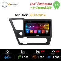 China Ownice K3 K5 K6 Car Radio Multimedia PC Android9.0 Video Player Navigation GPS For Civic 2013 2014 4G LTE 360 Panorama D on sale