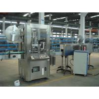 Quality Automatic Sleeve And Shrink Labeling Machine (Shrink Sleeve for plastic square Bottles) wholesale