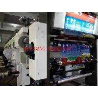 Quality Economic Computerized Rotogravure Printing Machinery Rotogravure Printer wholesale