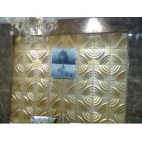 Cheap Embossed Home Wall Decor 3D Wall Background / Decorative Wall Paneling for KTV for sale