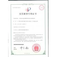 XL Science And Technology Co. Ltd Certifications