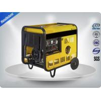 Quality High Efficiency Single Phase Genset Portable Generator Sets Powered By 7.5kva wholesale
