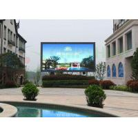 China 960Mm x 960mm HD Large Outdoor Rental LED Display Billboard High reliability on sale